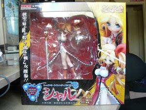 Shuraki box #3