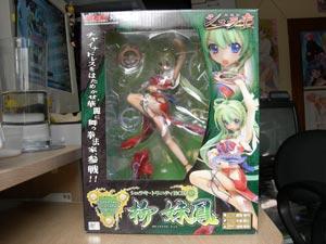 Shuraki box #2