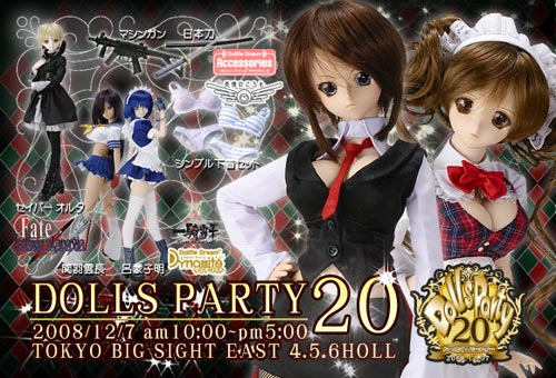 Doll's Party 20