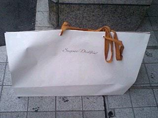 A bag??