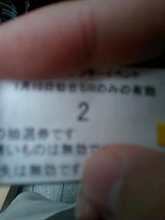 A ticket??