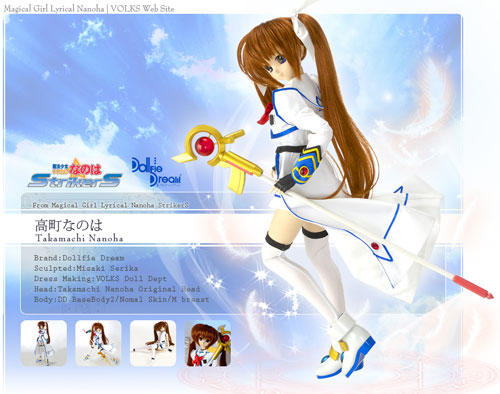 Nanoha Dollfie Dream site
